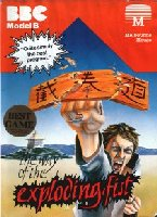 Way Of The Exploding Fist box cover