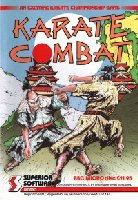 Karate Combat box cover